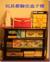 2009_09_17_books_004